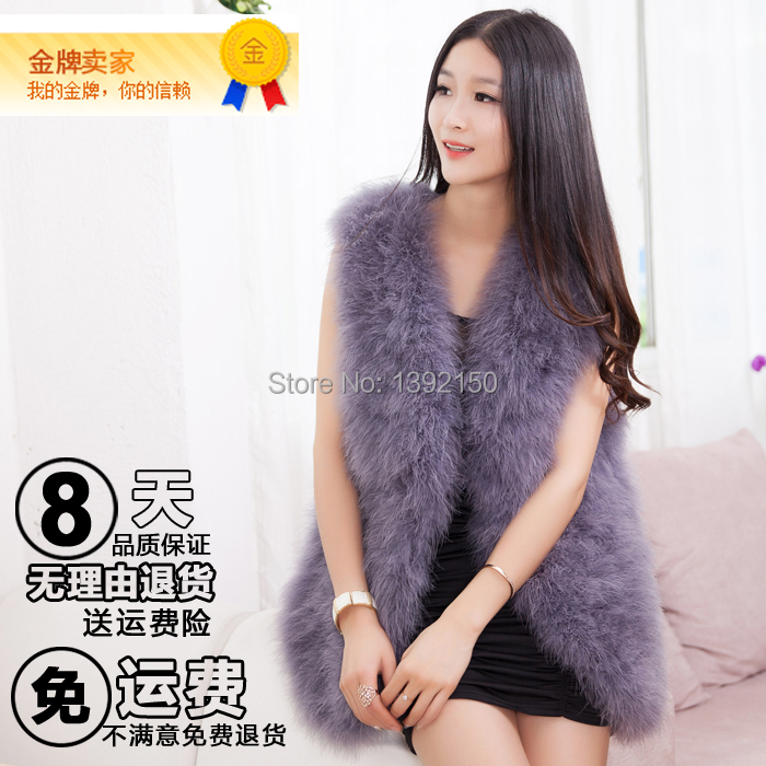 2014 new women jacket 6 color options Upscale ostrich feather High quality vest Brand fur Long sections Vest Clearance Specials(China (Mainland))