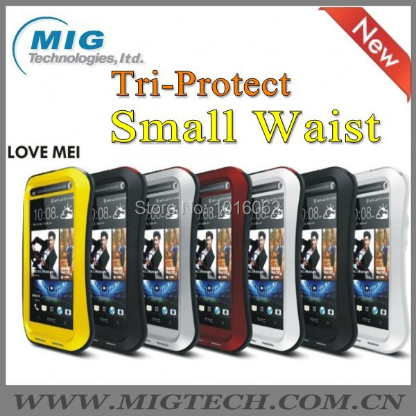 Love Mei Small Waist defender HTC one M7 case Phone packaging - MIG Technology store