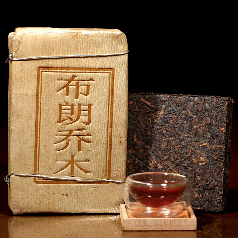 J TEA Free Shipping wholesale lowest price 2013 Xinyihao Yunnan Bulang Moutain Big Tea Tree ripe Puer 250g cooked puer Brick<br><br>Aliexpress