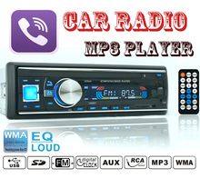 2015 New arrivals!!! car WMA mp3 player 1 Din Deckless USB/SD/MMC Auto-radio fixed front panel Support FM radio Free shipping(China (Mainland))