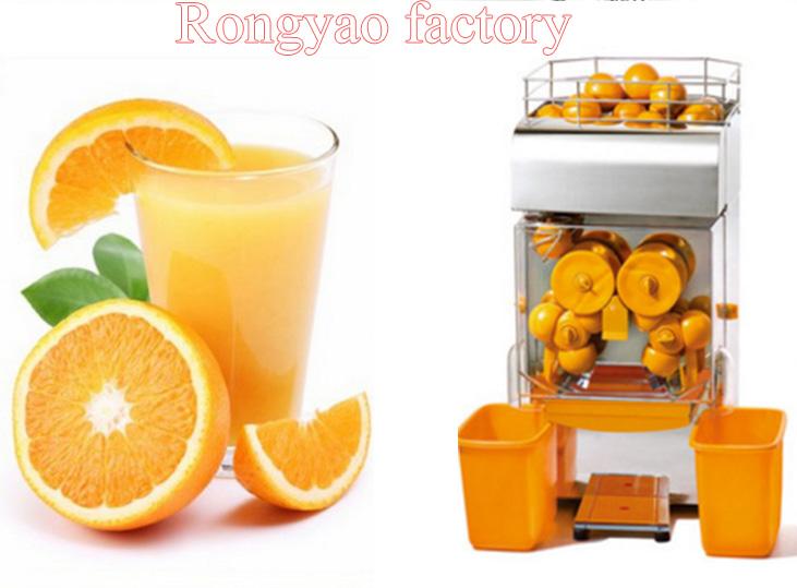 E-4 Orange juice extractor, orange juicer , Orange juiceing machine Stainless steel mask(Hong Kong)