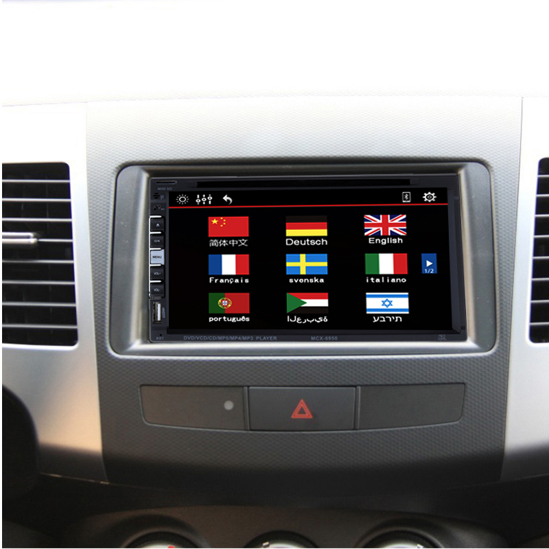 2DIN Double 2 Din Car DVD Player CD 7 inch Universal built-in Bluetooth FM Transmitter Radio Tuner Touch Screen for Nissan BMW(China (Mainland))