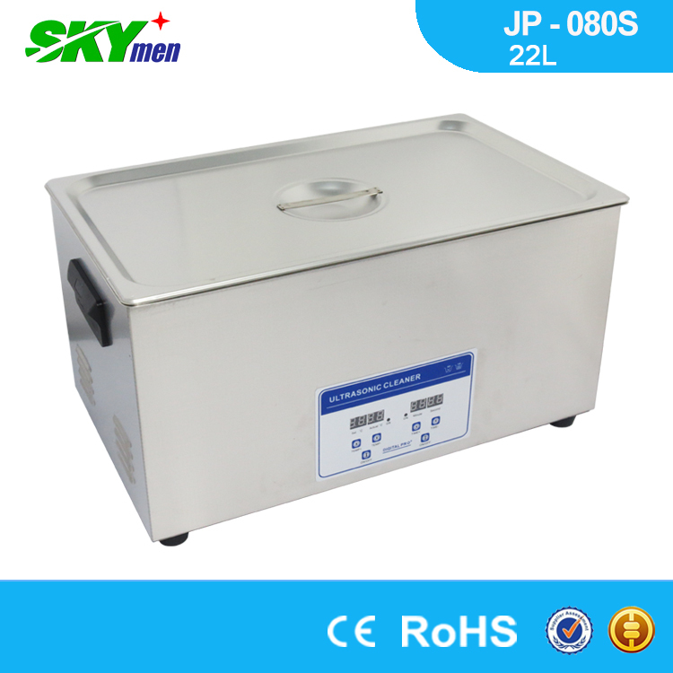 22L x 2pcs electronic parts/computer parts/ digital ultrasonic cleaner with free basket and lid distributor price(China (Mainland))