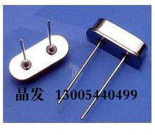 New home furnishings Passive crystals into 2 feet HC49S 3 m 3 MHZ quartz crystal(China (Mainland))
