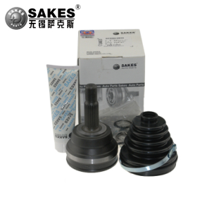Saxe santana outside the cage 2000 apparato 3000 universal joint car accessories<br><br>Aliexpress
