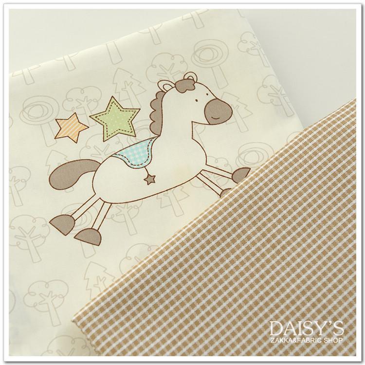 100 * 160 см 100% хлопчатобумажная ткань печатный мультфильм лошадь ребенок стежка ткани DIY швейные лоскутная ткань листа ткани по метр