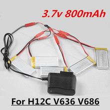 5pcs 3.7V 800mah battery + 5in1 Charger plug cable For JJRC H12C H12 V636 V686 V686G V686J V686K UAV FPV RC Quadcopter Drone