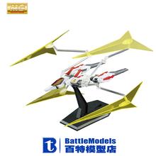 Genuine BANDAI MODEL 1/100 SCALE Gundam models #186528 MG UNIVERSE BOOSTER UB-01 plastic model kit