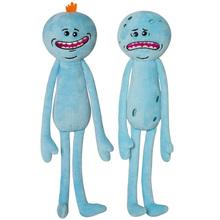Rick and Morty Happy & Sad Meeseeks Stuffed Doll Plush Toy(China (Mainland))