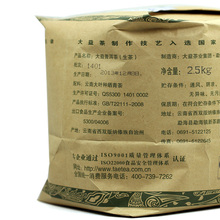 100 real China s famous brand puer DAYI menghai Tea factory Raw tea Year of the