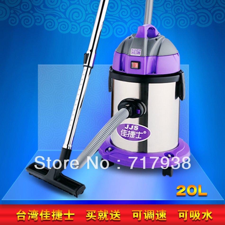 cyclonic vacuum cleaner Commercial vacuum cleaner household wet and dry dual-use mute 20l vacuum cleaners brands(China (Mainland))