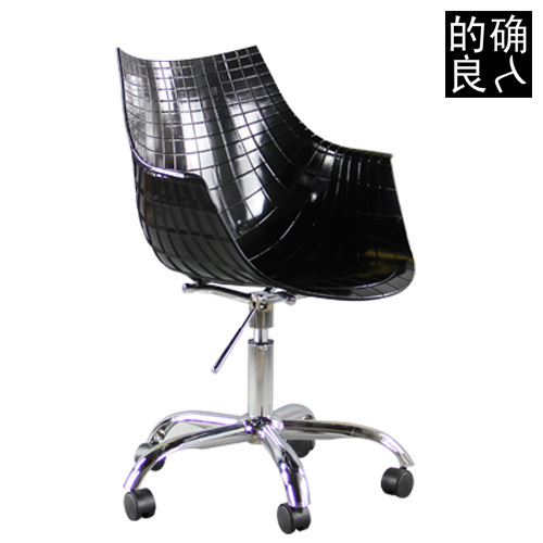 Stylish minimalist home puter chair swivel office chair special staff loun