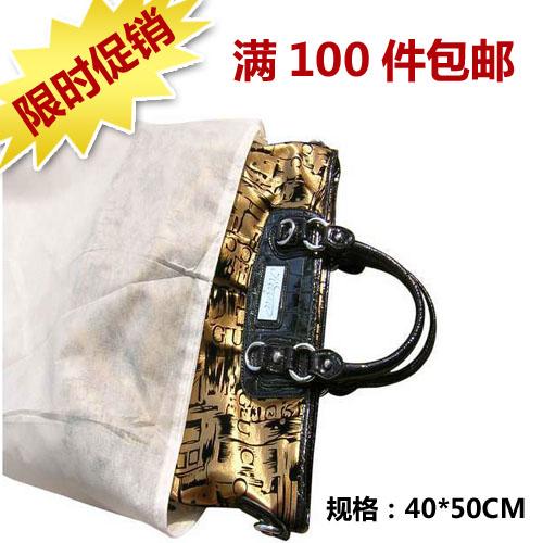 10pcs/lot Non woven clothes bags Storage bag Dust bag Storage bag for handbag Travel Sundries storage Wholesale Free shipping(China (Mainland))