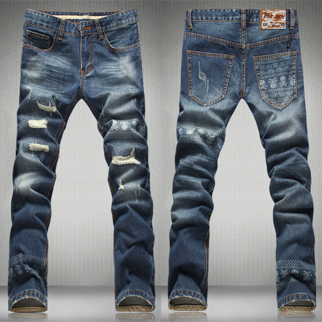 Mens Designer Ripped Jeans - Xtellar Jeans