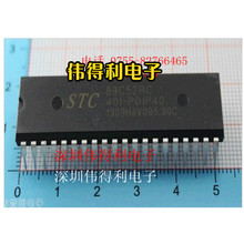 STC89C52RC40C - PDIP STC microcontroller new original 89 c52--WDLD2 Fashion Express co., LTD store