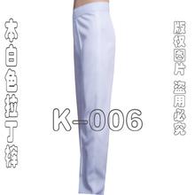 Blanc pantalons homme pantalons de danse latine pantalons de danse latine pantalons(China (Mainland))