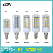 1PCS High Quality 220V 7W 12W 15W 18W 20W LED Lights E14 5730 Led Lamps Corn Led Bulb Chandelier Candle Lighting For Living Room(China (Mainland))