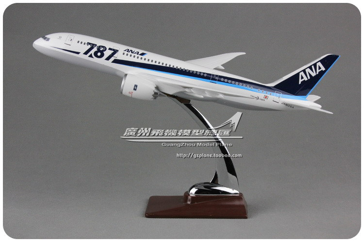 32cm Resin Air Japan ANA Dream Airlines Plane Model Boeing 787 B787 8 Airways Aircraft Airplane Model W Stand Toy Gift(China (Mainland))