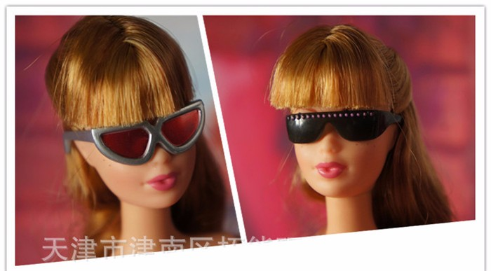 BBGUN001- Style 5 objects=1 Pair Sneakers+1 Cap+1 Sun shades+1 Umbrella +1 Mirror,Equipment for Barbie BJD Dolls DIY Equipment
