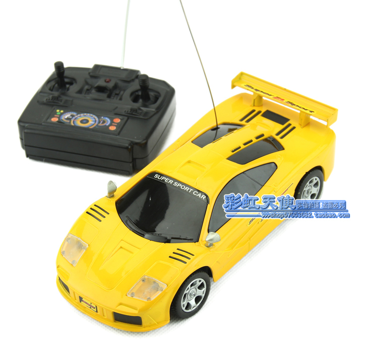 hot sale hyperspeed four channel child remote control automobile race toy car sedan remote. Black Bedroom Furniture Sets. Home Design Ideas