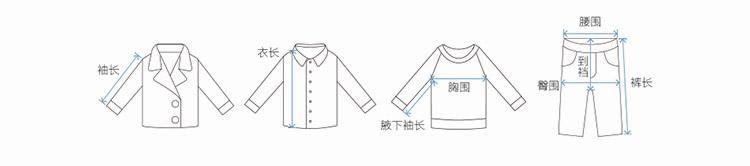 Скидки на Маленький костюм мальчик цветок костюм 2016 новый хлопка пальто ребенок ребенок пальто