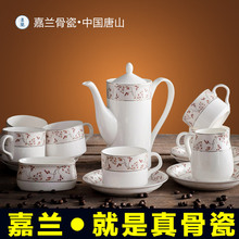 Garland Continental bone china mugs Tea Sets Tea Coffee Maker English afternoon tea ceramic package