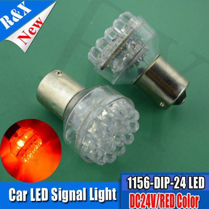10xDC24V 1156 BA15S 24LED Red LED Car Bulbs Lamp p21w R5W Turn Signal Reverse Lights Car Light Source parking(China (Mainland))