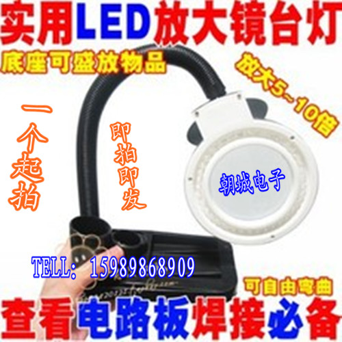 Dual S LED work lamp magnifying lamp eye protection / repair magnifying lamp 5 to 10 times magnification(China (Mainland))