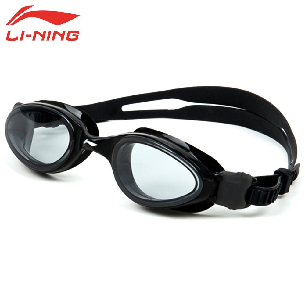 LI-NING Anti Fog Anti-ultraviolet Swimming Goggles Men Women Swimming Glasses Waterproof Adjustable Swim Eyewear LSJK526(China (Mainland))