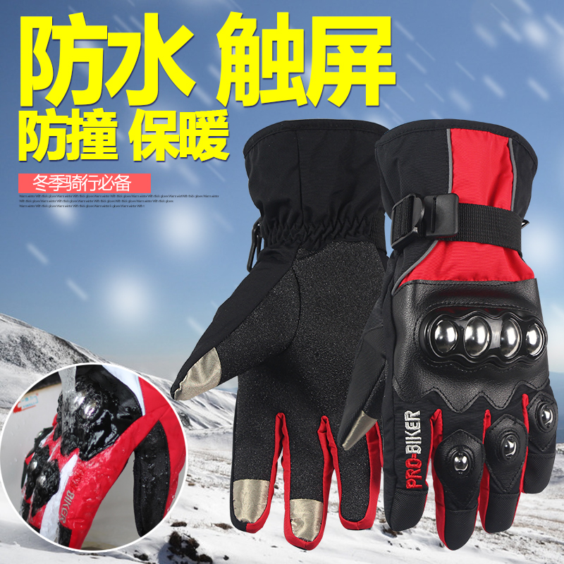 PRO-BIKER HX-04 touch gloves waterproof warm cold winter motorcycle gloves, motorcycle racing Knight riding gloves / 3 colors(China (Mainland))