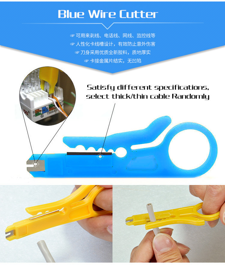 Free Shipping 10pcs/ lot Stripping knife line card knife wire cutter ethernet cable telephone cord monitoring line(China (Mainland))