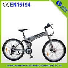 "hot sale 26"" 350W folding electric mountain bike with EN15194 aluminum folding ebike(China (Mainland))"
