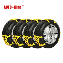 2Sets Car Tire Skid Chain Snow Thickened Beef Tendon Slip TPU Vehicles String For 165mm~265mm(China (Mainland))
