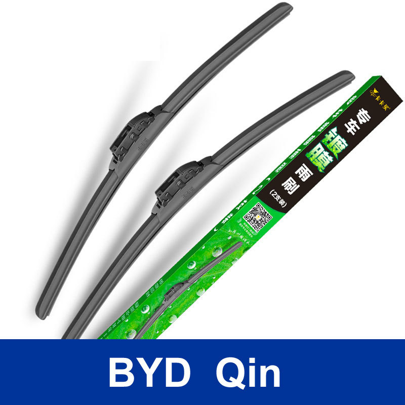 New styling car Replacement Parts Windscreen Wipers Auto accessoriesThe front windshield wipers for BYD Qin class
