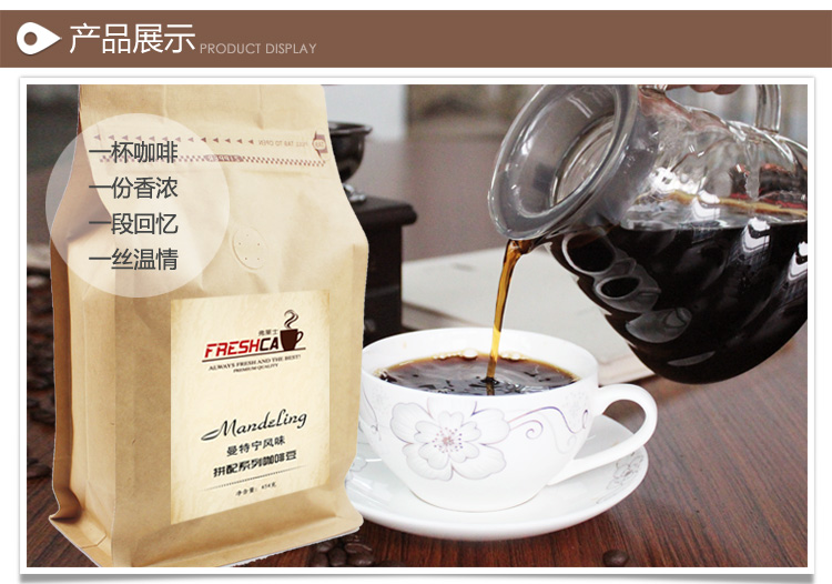 454g High Quality Indonesia Mandheling Coffee Beans Baking medium dark roasted Original green food slimming lose