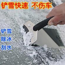 Car Styling snow scraper ice Clean tool Case Kia K3 Rio K2 K5 K4 Cerato Soul Forte Sportage R SORENTO Picanto - Shenzhen Caman Technology Co. Ltd store