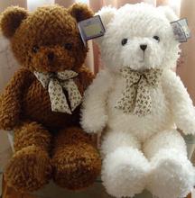 Teddy Bear Lovers One Pair Of Plush Toys Birthday Present Children'S Toy Tuba 60cm