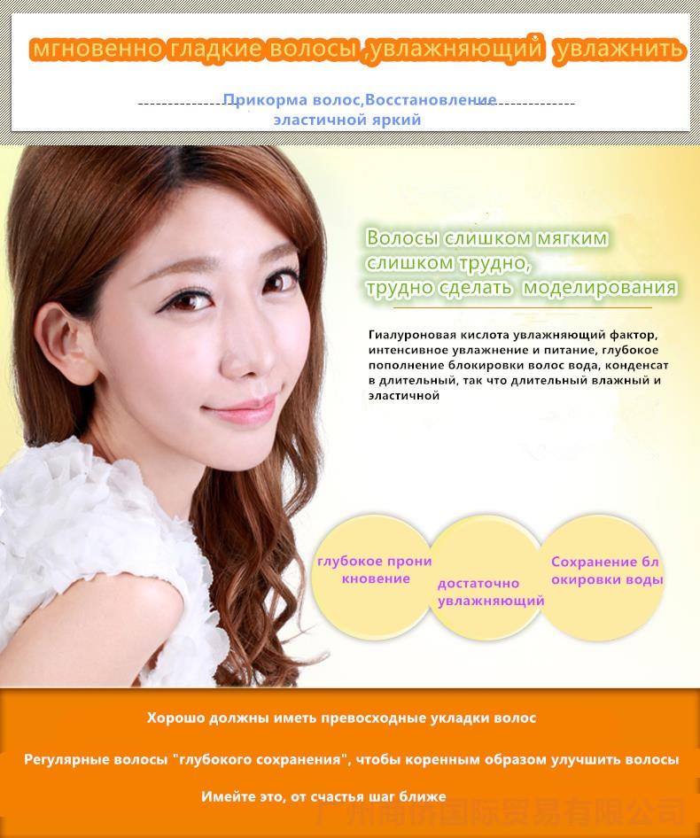 Hair Care & Styling Condicionadores de vapor-free enfermagem máscara capilar pomada cozido usado para tingir reparação condicionador suave S044