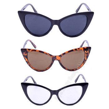 Okulary przeciwsłoneczne zerówki damskie kocie różne kolory