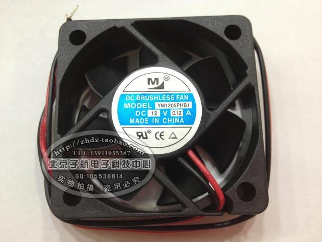 Free shipping Wholesale Ym1205phb1 5015 50mm 5cm DC 12v 0.12a charger power supply computer case fan(China (Mainland))