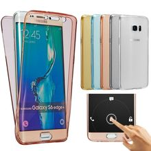 Buy samsung galaxy S7 Edge Case,Shockproof Back+ Front Transparent TPU Soft Touch Case full body protective Clear Cover S7 Case for $1.39 in AliExpress store