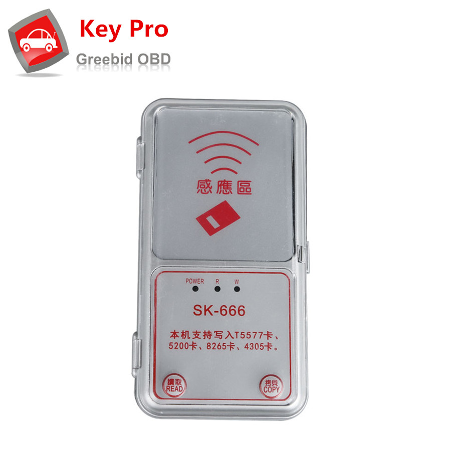 New Style Mini ID CARD Duplicator(125khz) can write chip cards including: 8265, 5200,4305 and T5577(Hong Kong)