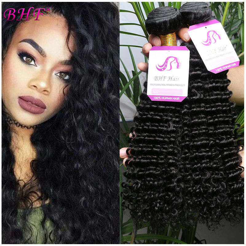 Malaysian Virgin Hair 4Bundles 7A Unprocessed Virgin Hair Deep Wave Cheap Malaysian Deep Wave Curly Hair Human Hair Bundle Deals