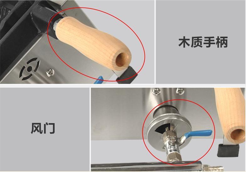 Fish waffle maker Taiyaki waffle machine