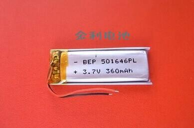 3.7V lithium polymer battery 501646 360MAH gum camera pen recorder Bluetooth Battery(China (Mainland))