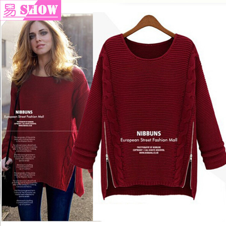 Knitting Fashion 2015 : Buy solid color casual sweater men pullovers brand