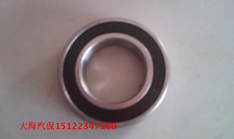 Free shipping, Washing machine pump head crankshaft bearing pump head bearing cleaning machine bearing(China (Mainland))