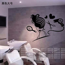 Hair Salon Wall Sticker Spa Nail Beauty Salon Hair Dryer Scissors Wall Art Vinyl Decal Hair Salon Removeable Window Decoration(China (Mainland))