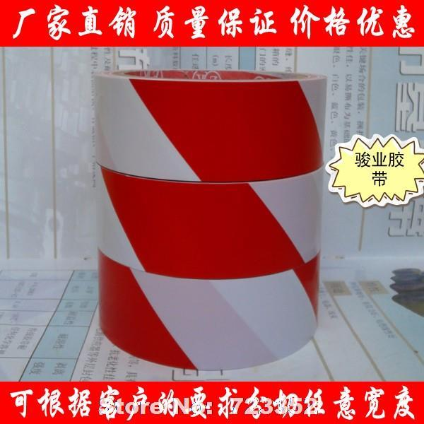 Red warning tape PVC paste to identify zebra lines crossed the floor tape 30 mm * 20 y(China (Mainland))