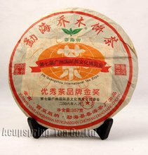 Gold Award Puerh Tea, 357g Ripe Pu'er, Puer Tea,A2PC101, Free Shipping